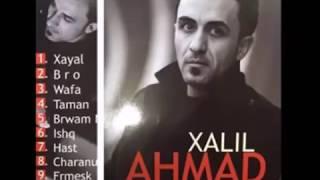 Ahmad Xalil-NABARD (full album)