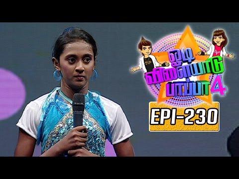 Odi-Vilayadu-Pappa-Season-4-Epi-230-Yashmitha-Dance-Show-05-07-2016