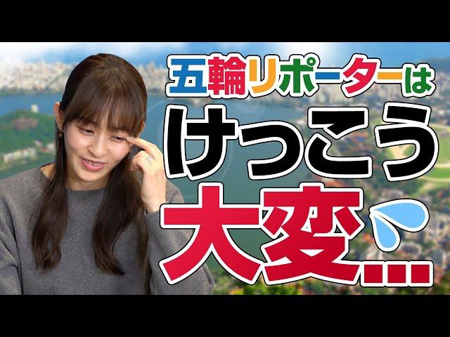 【引退と挑戦】田中理恵のセカンドキャリアを直撃!辛い仕事は!?