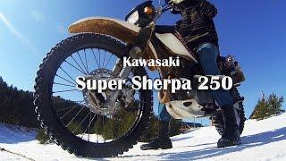 8. Kawasaki Super Sherpa 250 (winter 2016)