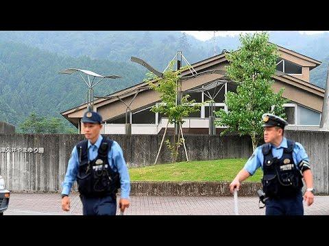 Ιαπωνία: Σφαγή σε κέντρο φιλοξενίας αναπήρων