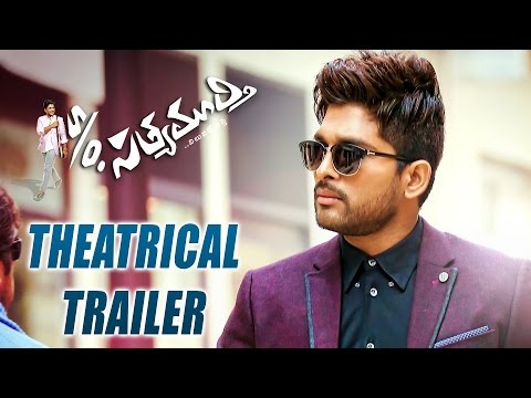 so-son-of-satyamurthy-malayalam-movie-official-trailer-allu-arjun-samantha-upendra