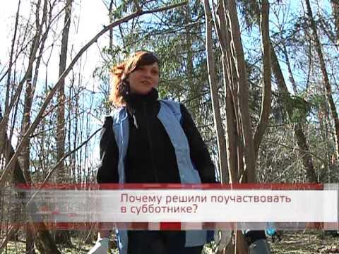 Просто мнение - Субботники - 26.04.2013