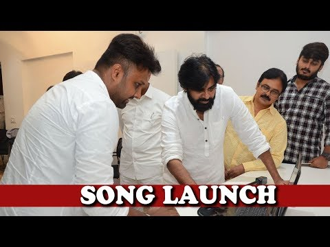 Pawan Kalyan Launches Yettaagayya Shiva Song | Aatagadharaa Siva Movie Songs | NTV Entertainment