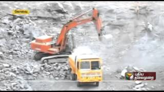 Explanation by officials to the accusation regarding quarries in Coimbatore