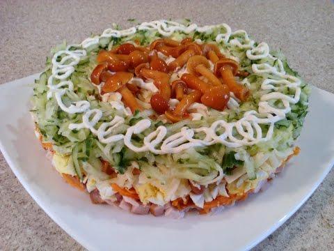 Салат на праздничный стол рецепты с без майонеза и