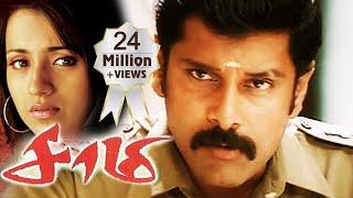Video Saamy | Tamil Full Movie | Vikram, Trisha Krishnan MP3, 3GP, MP4, WEBM, AVI, FLV Juni 2018