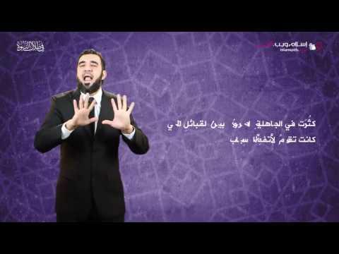 الجزيرة العربية قبل البعثة
