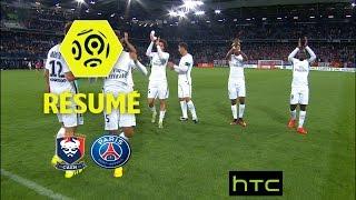 Video SM Caen - Paris Saint-Germain (0-6)  - Résumé - (SMC - PARIS) / 2016-17 MP3, 3GP, MP4, WEBM, AVI, FLV Agustus 2017