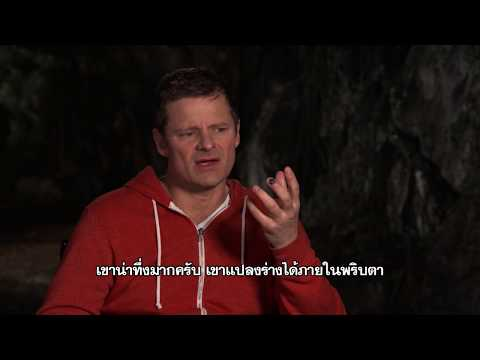 War for the Planet of the Apes - Steve Zahn Interview (ซับไทย)