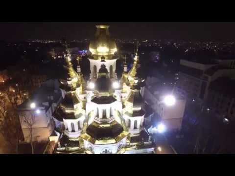 Аэросъёмка вечернего Харькова