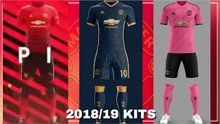 Manchester United 2018/19 - Home, Away & Third Kits LEAKED?!