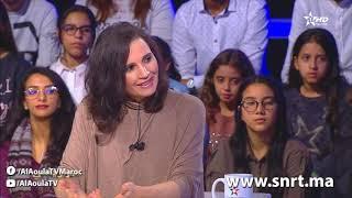 سمر رياضي - نعيمة الغواتي 2019/07/15