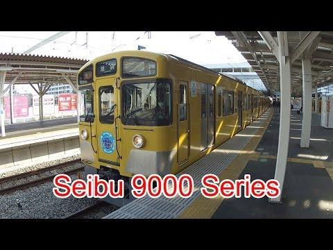 Japan Railway, Seibu Ikebukuro Line, 9000 Series, 9002, Tokorozawa Station, 11/28/2013 (видео)