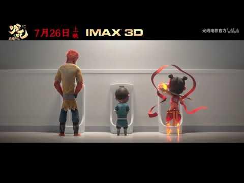Nezha X Monkey King【哪吒X大圣】【English Sub】【Pinyin】