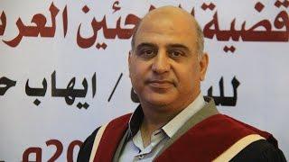 مناقشة رسالة ماجستير الباحث ايهاب شويخ