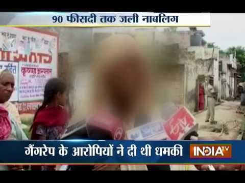 Minor gangrape victim sets herself on fire in Kurukshetra