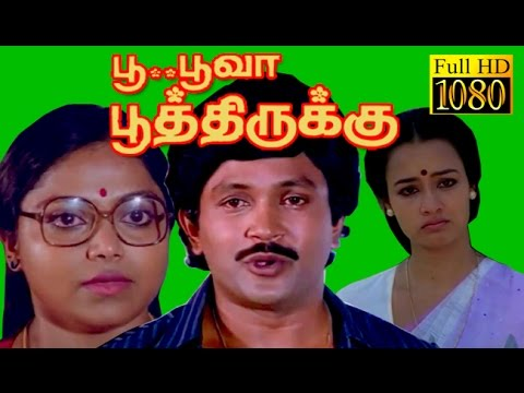 Tamil Full Movie HD | Poo Poova Poothirukku | Prabhu,Saritha,Amala | Super Hit Movie