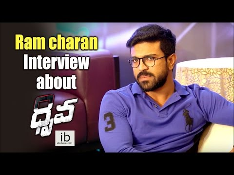 Ramcharan Exclusive Interview about Dhruva