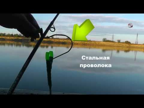 сигнализаторы поклевки для донной ловли