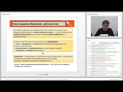 Использование УМК по географии России (8 класс) как одно их условий достижения предметных и метапредметных результатов обучения