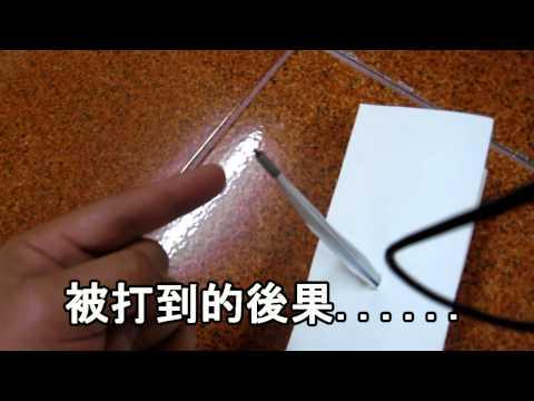 校園武器:穿透威力的紙飛機十字弓!