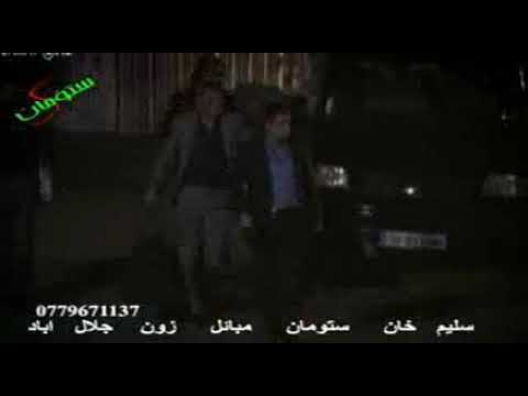 Video لیوانو دره 199 برخه download in MP3, 3GP, MP4, WEBM, AVI, FLV January 2017