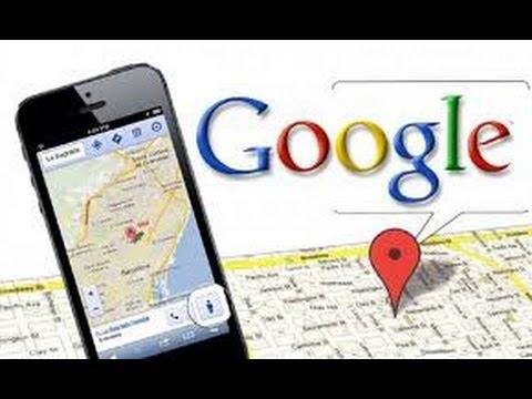 خرائط جوجل : ميزة تصفحها دون اتصال إنترنت