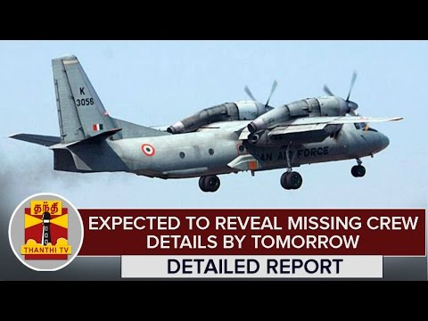IAF-AN-32-Aircraft-Missing--Expected-To-Reveal-Missing-Crew-Details-by-Tomorrow
