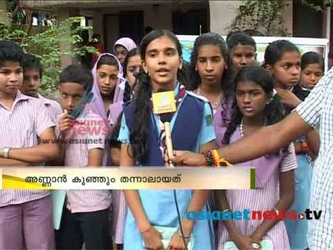 Children participate campaign against alcoholism in Alappuzha : Asianet News investigation