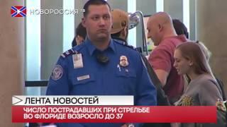 """Лента Новостей на """"Новороссия ТВ"""" 7 января 2017 года"""