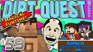 Minecraft - DirtQuest #59 - Company Jingle (Yogscast Complete Mod Pack)