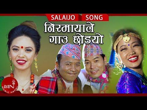 (New Salaijo 2018/2075 | Nirmayale Gaun Chhodyo - Nisha Gurung & Babu Krishna Pariyar - Duration: 9 minutes, 2 seconds.)
