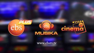 EBS TV ( EBS Plus, EBS Cinema and EBS Musika)
