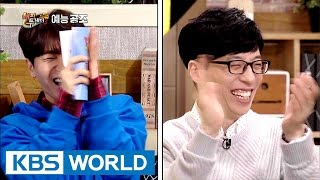 "Video SuperJunior Lee Teuk, ""I think Yu Jaeseok thinks I'm his rival"" [Happy Together / 2017.03.02] MP3, 3GP, MP4, WEBM, AVI, FLV April 2018"