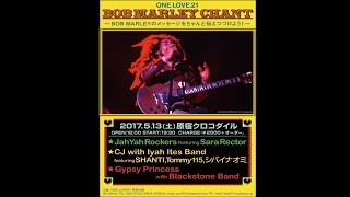 C.J Live!!Short Edit..ONELOVE21 BOB MARLEY CHANT2017@原宿クロコダイル