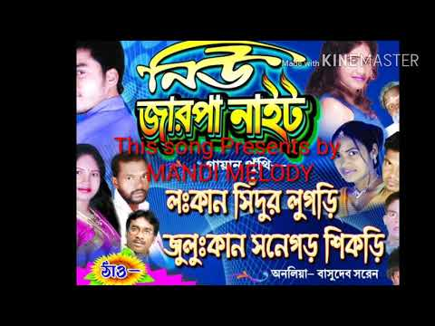 Video New Jarpa Opera 2017 -2018 Comedy Song download in MP3, 3GP, MP4, WEBM, AVI, FLV January 2017