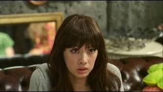 Nonton Paradise Kiss 2011  Yukari At George S House Film Subtitle Indonesia Streaming Movie Download