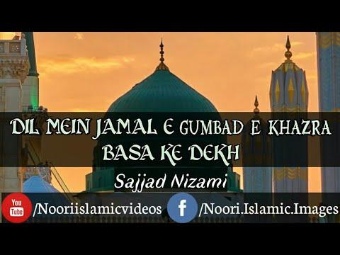 Video Sajjad Nizami Behtreen Naat - Dil mein Jamale Gumbad e Khazra basa ke dekh HD download in MP3, 3GP, MP4, WEBM, AVI, FLV January 2017