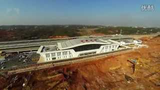 Xiangtan China  city pictures gallery : China High speed Rail Xiangtan North Station
