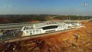 Xiangtan China  city photo : China High speed Rail Xiangtan North Station