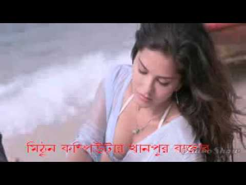 Video Sunny Leon sexy dance with bangla song download in MP3, 3GP, MP4, WEBM, AVI, FLV January 2017