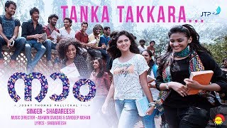 Video Tanka Takkara Official Video Song | Naam Malayalam Movie | Joshy Thomas Pallickal | Shabareesh MP3, 3GP, MP4, WEBM, AVI, FLV April 2018