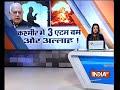 Kurukshetra: Farooq Abdullah on which side -India or Pakistan? - Video