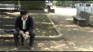 ダイスケ〜プロフェッショナル 仕事の流儀〜