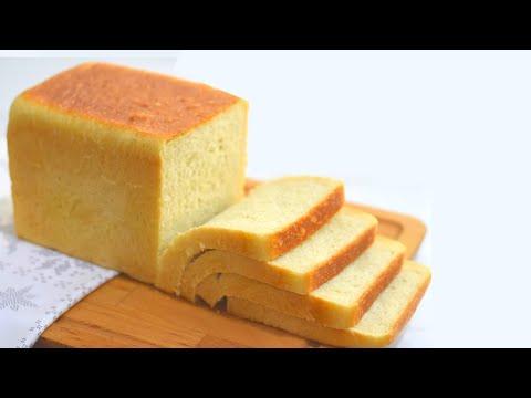 Pullman Bread Recipe   Pain de mie   Pullman loaf bread   Pullman bread   White sandwich bread