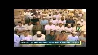 Maghrib 2 24 12Surah Muhammad Ayaah 1 11 Led By Sheikh Khaalid Al Ghamdi