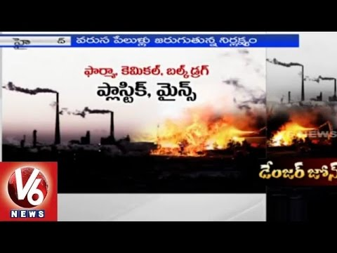Special story on Hyderabad Chemical factories 01032015