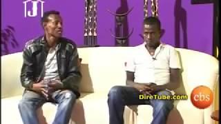 Bini Dana And Tara Comedy  Alewoye