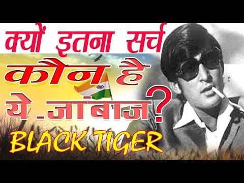 Raw agent movies in hindi 2020 || दुनिया के सबसे खतरनाक रॉ एजेंट की सच्ची कहानी
